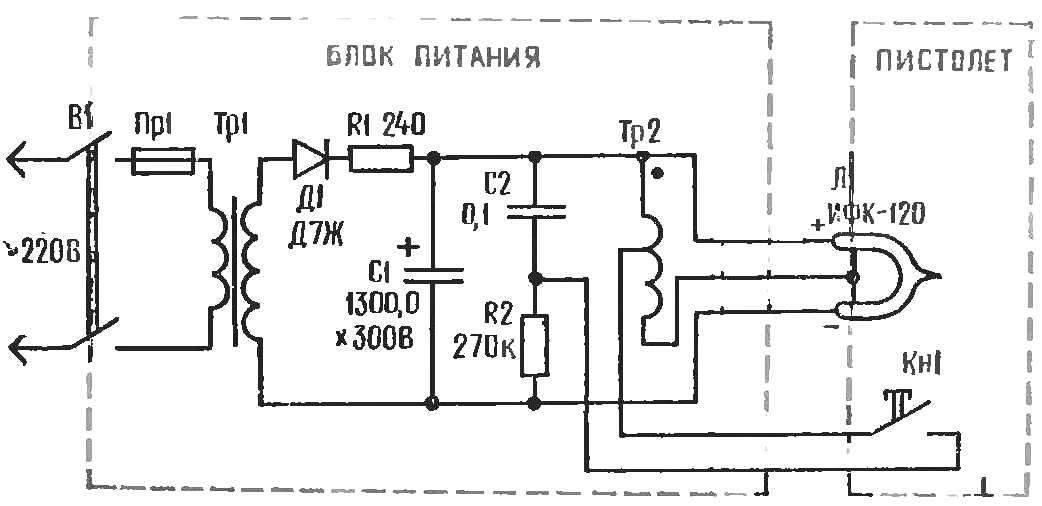 Fig. 2. Circuit of the flash lamp.