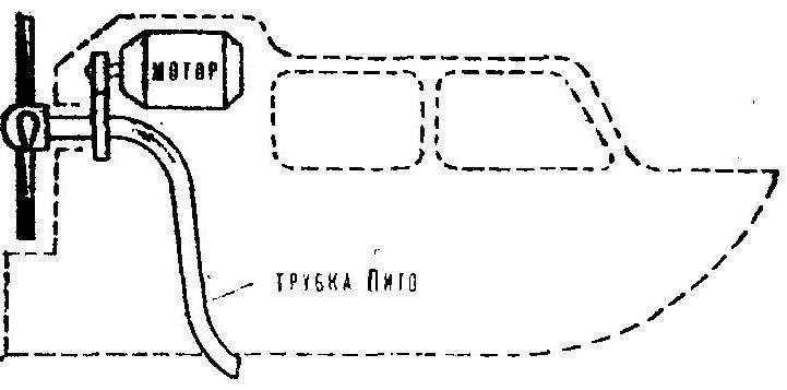 Рис. 2. Принципиальная схема судна с аэрогидродвижителем.