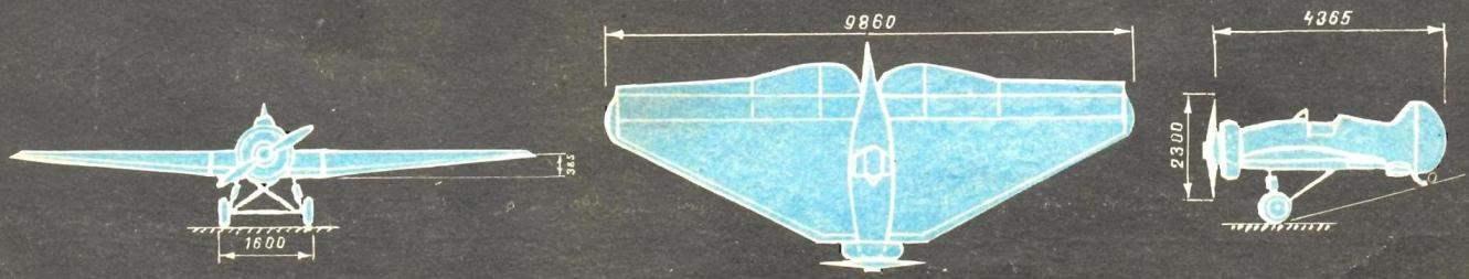 «БОК-5» - спортивный самолет В. Чижевского