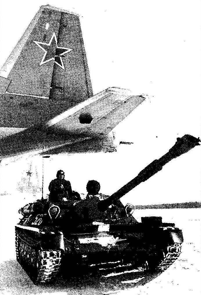 Выгрузка Су-85 из Ан 12