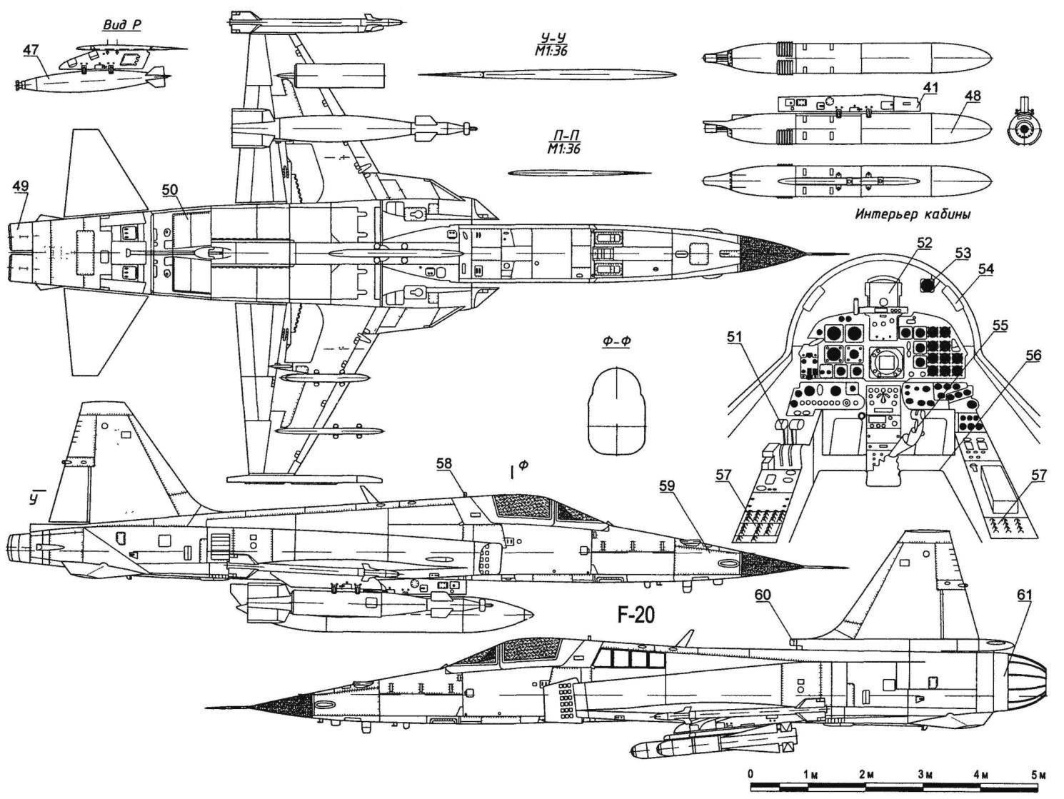 Multi-purpose fighter F-5E