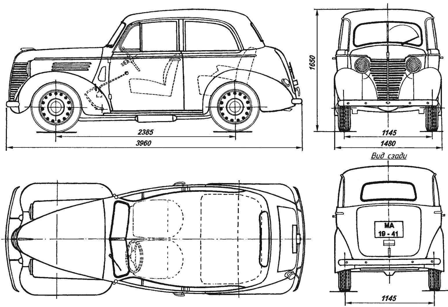 Геометрическая схема малолитражного автомобили КИМ-10-50