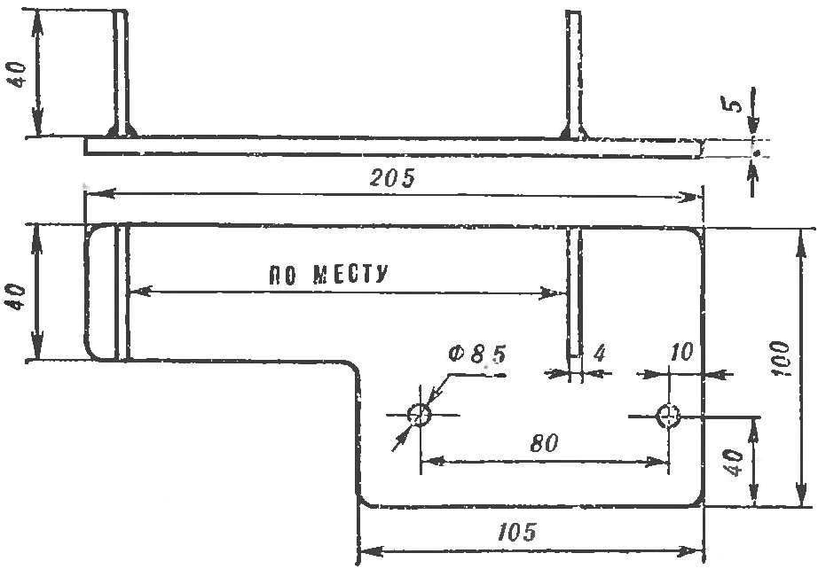 Рис. 4. Кронштейн двигателя.