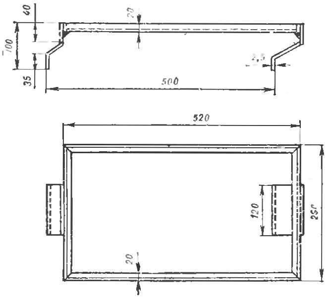 Рис. 6. Рамка для крепления аккумулятора.