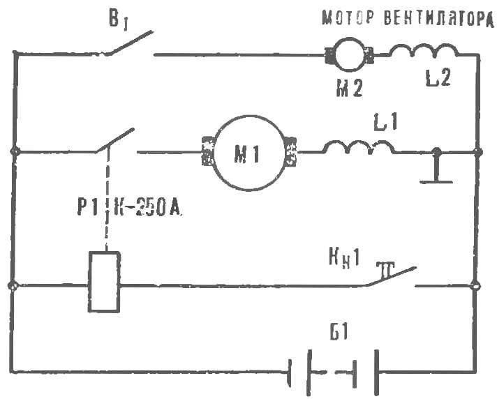 Рис. 7. Принципиальная электросхема.