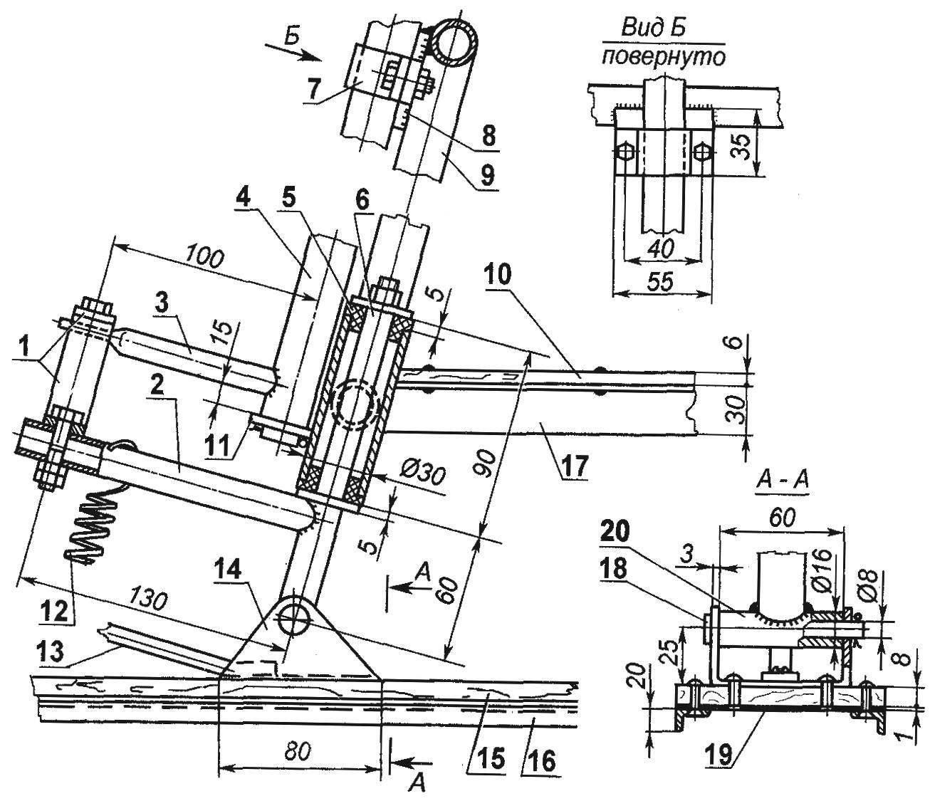 Рулевой механизм (крепежные детали — болты М6 и заклепки — позициями не обозначены)