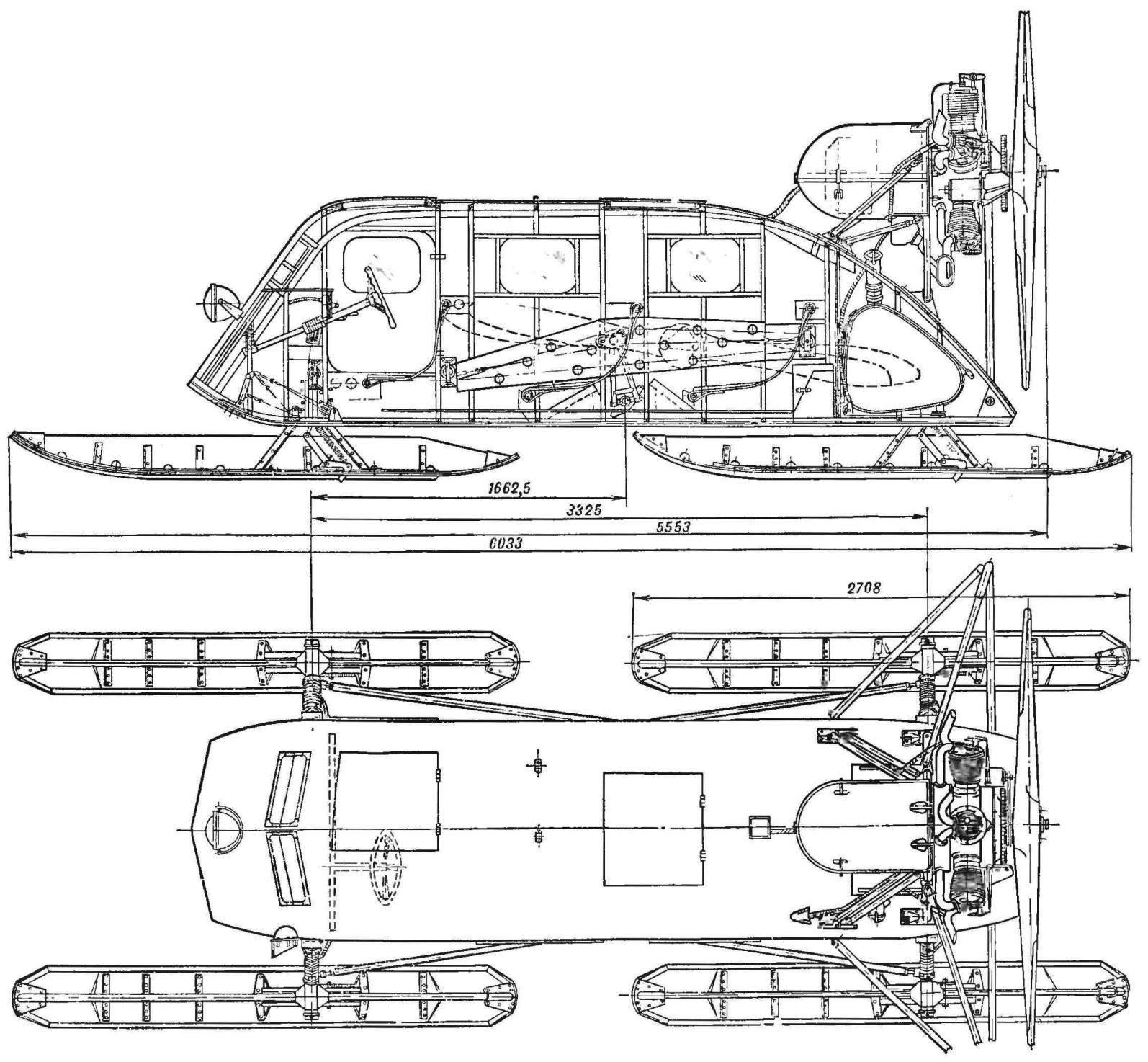 Рис. 2. Аэросани НКЛ-16/42.