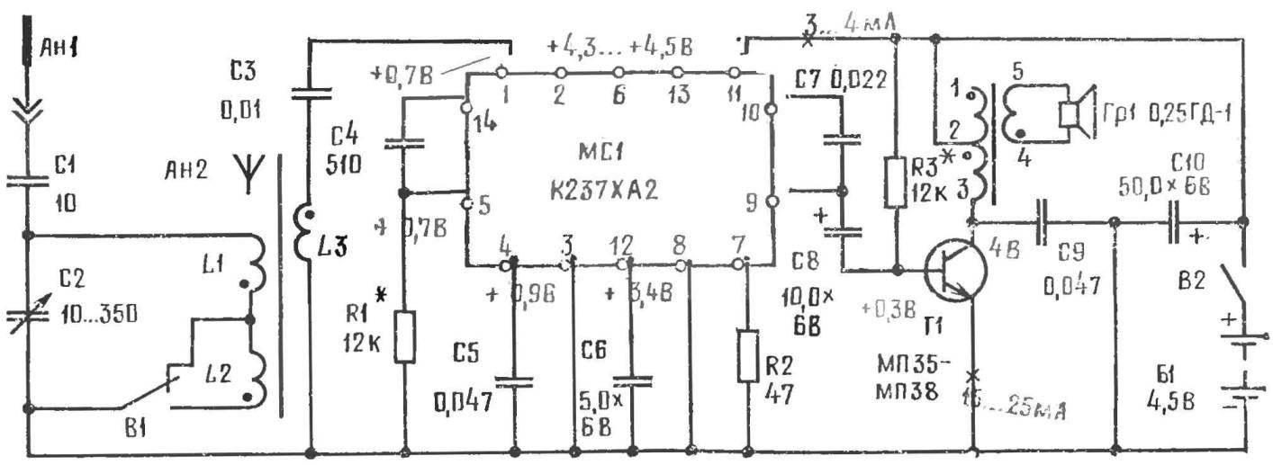 Рис. 1. Принципиальная схема радиоприемника.
