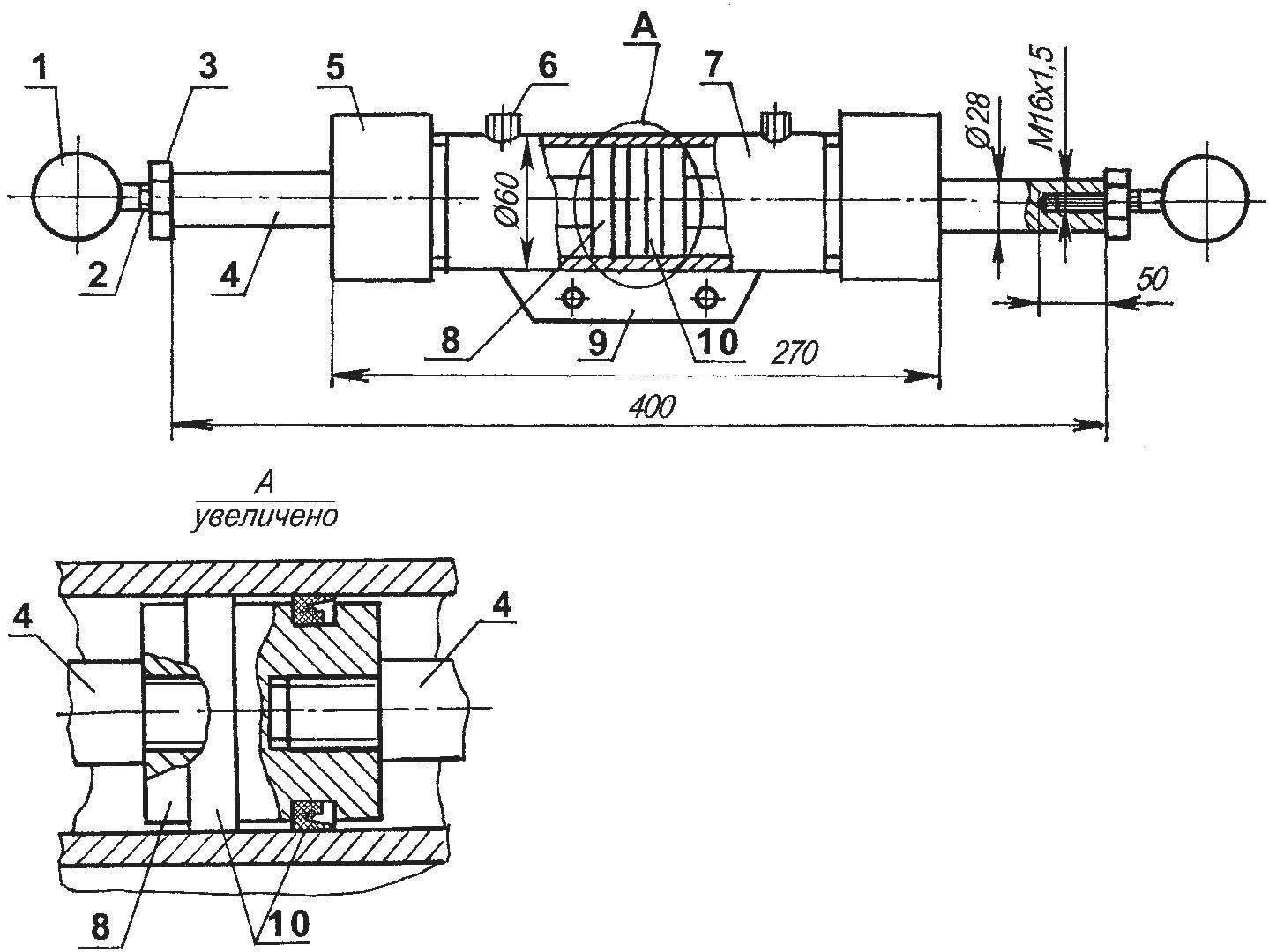 Рис. 6. Гидроцилиндр рулевого механизма