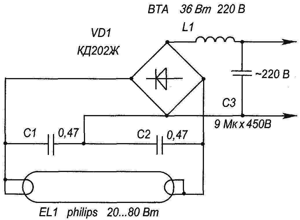 Рис. 1. Электрическая схема устройства для питания ЛДС с перегоревшими спиралями