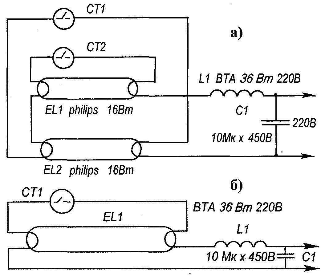 Рис. 2. Электрические схемы включения светильника для аквариумов с двумя (а) и одной (б) ЛДС