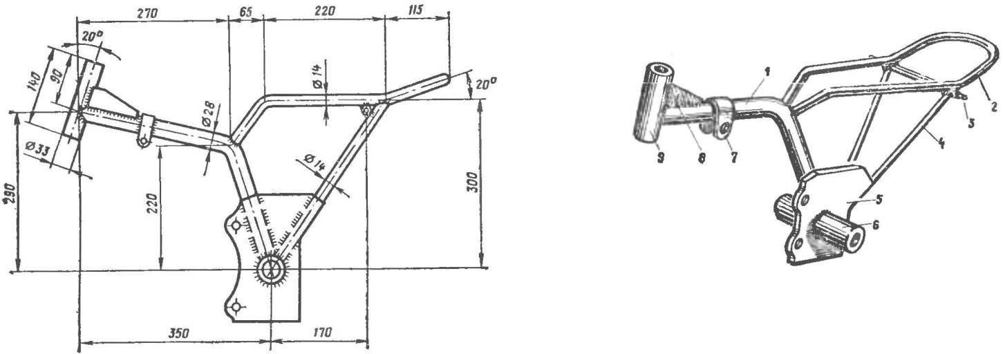 Рис. 3. Рама микромотоцикла