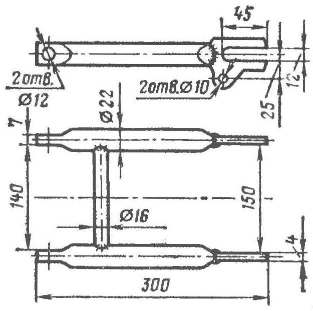 Рис. 5. Задний маятник подвески.