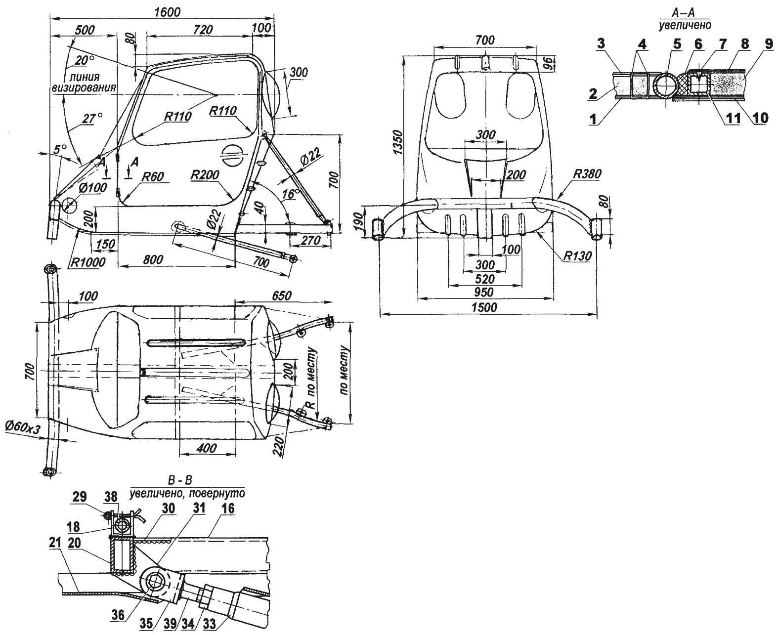 Геометрическая схема кабины снегохода