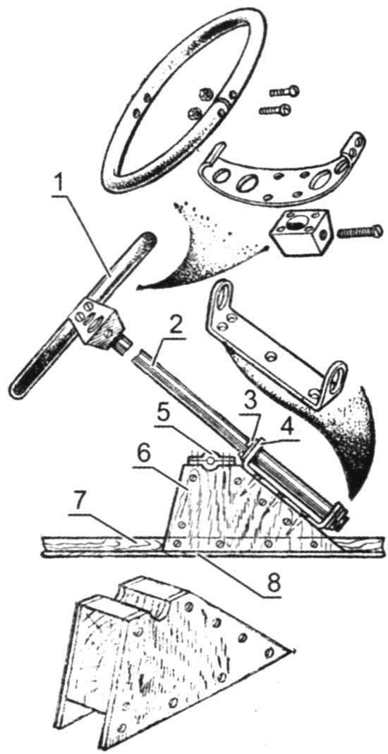Рулевое устройство
