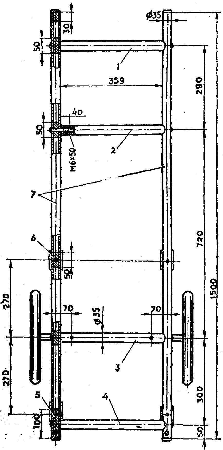 Рис. 4. Схема рамы — грузовой платформы тележки