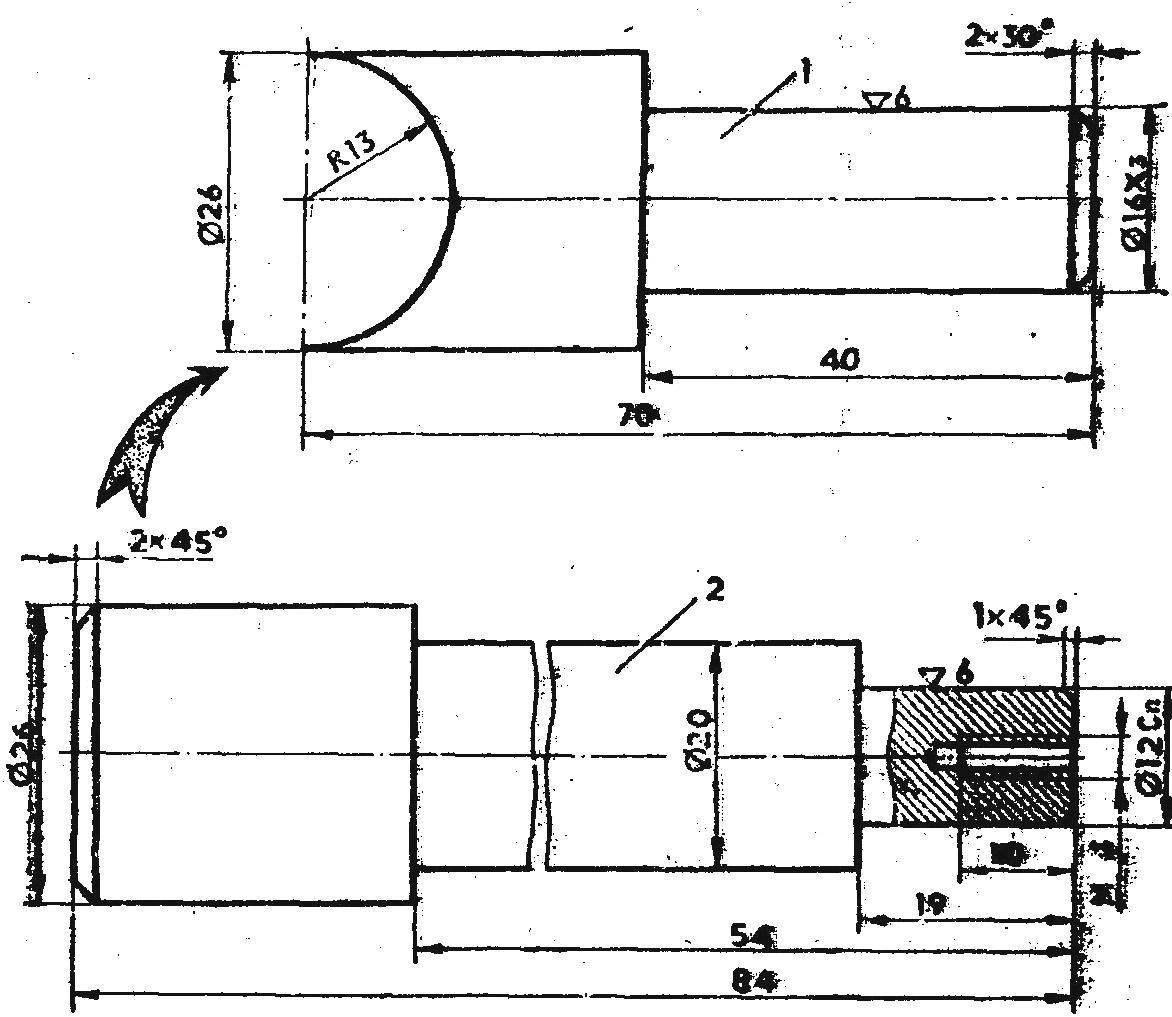 Рис. 7. Конструкция шкворня колеса