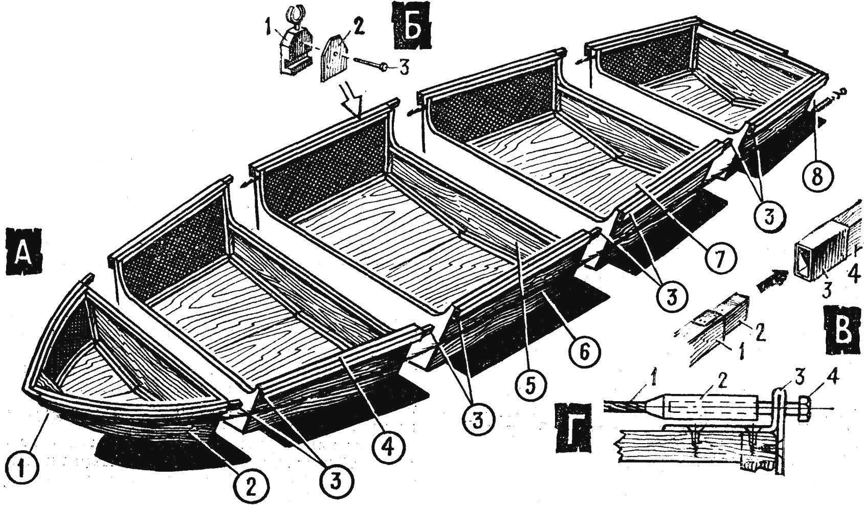 Рис. 1. «Краб» — общий вид и детали конструкции