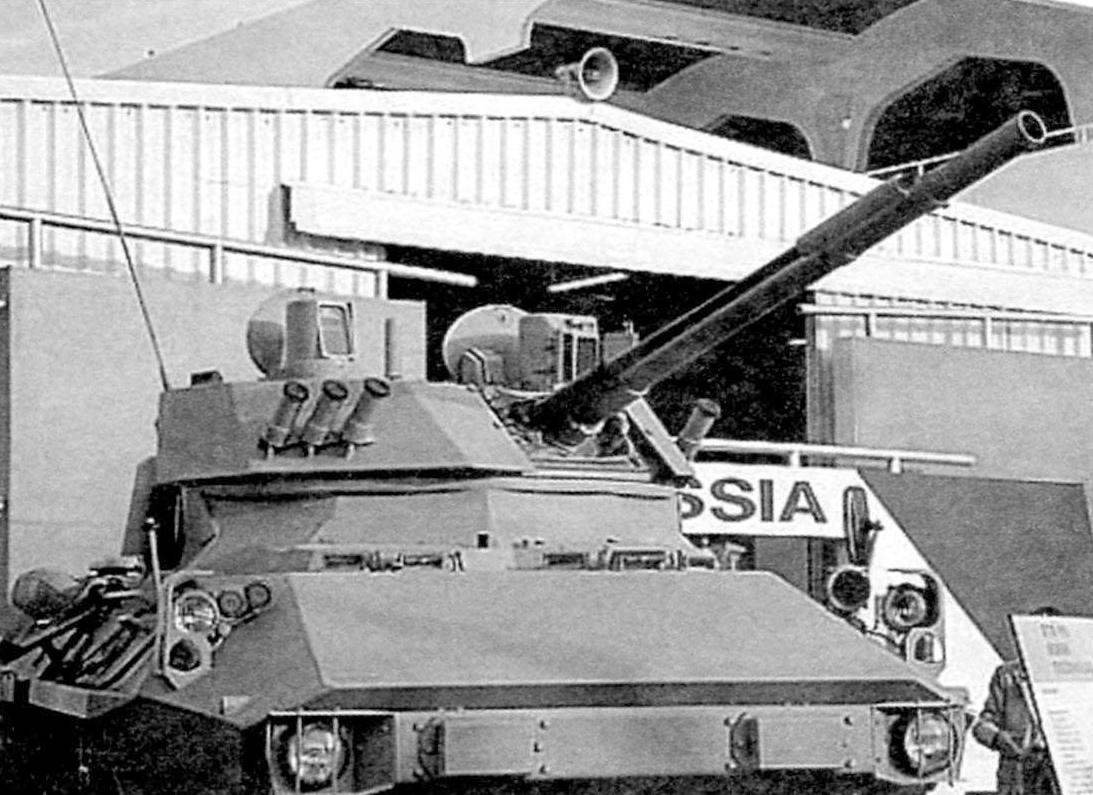 БТР-90М с установленным боевым модулем «Бахча-У», вооружённым 30-мм пушкой 2А72 и 100-мм пушкой 2А70
