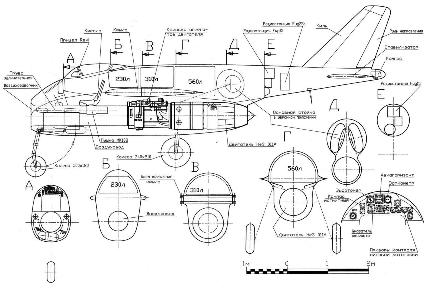 Компоновка истребителя Р 1101