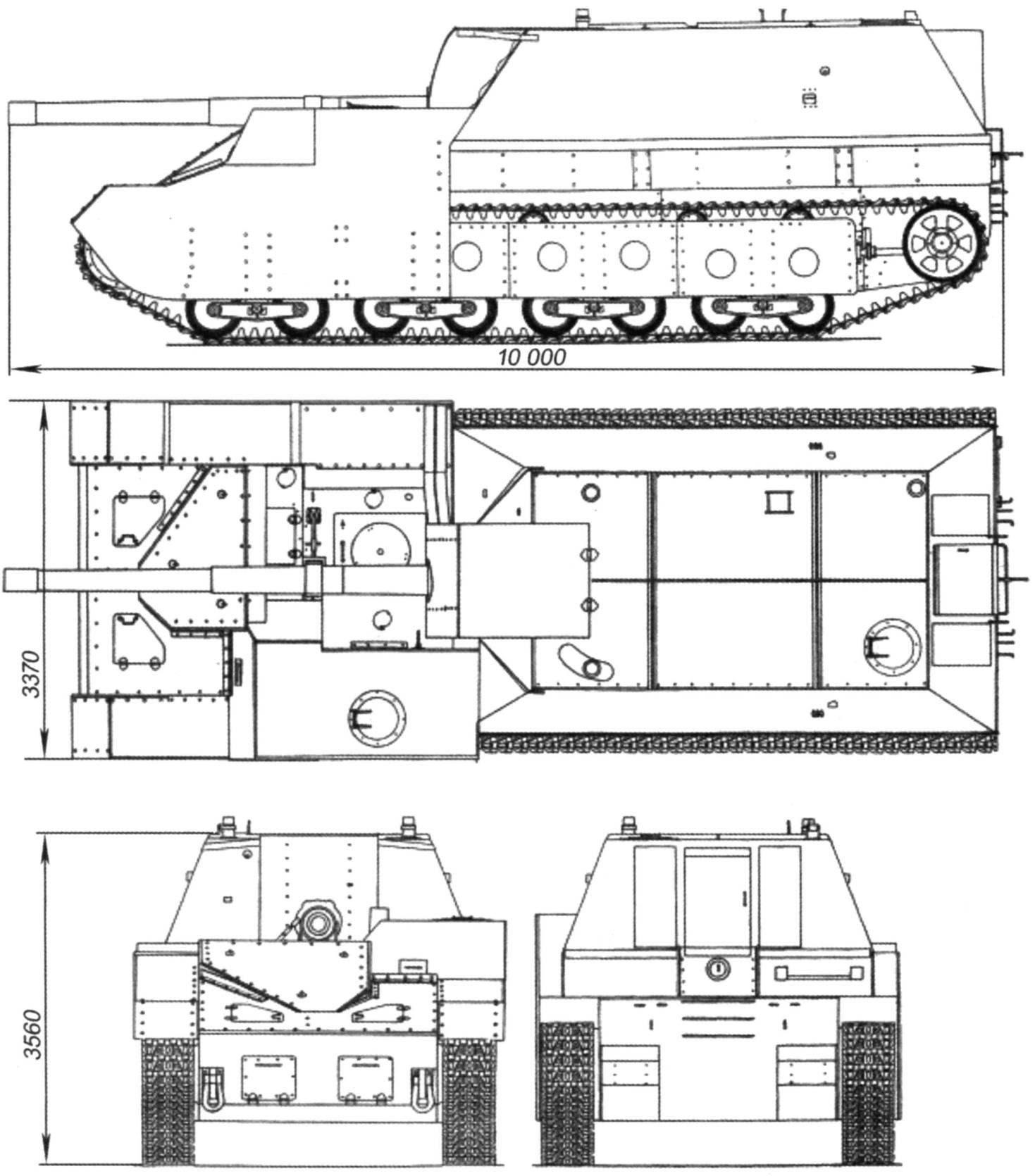 СУ-14Бр-2 с бронированной рубкой