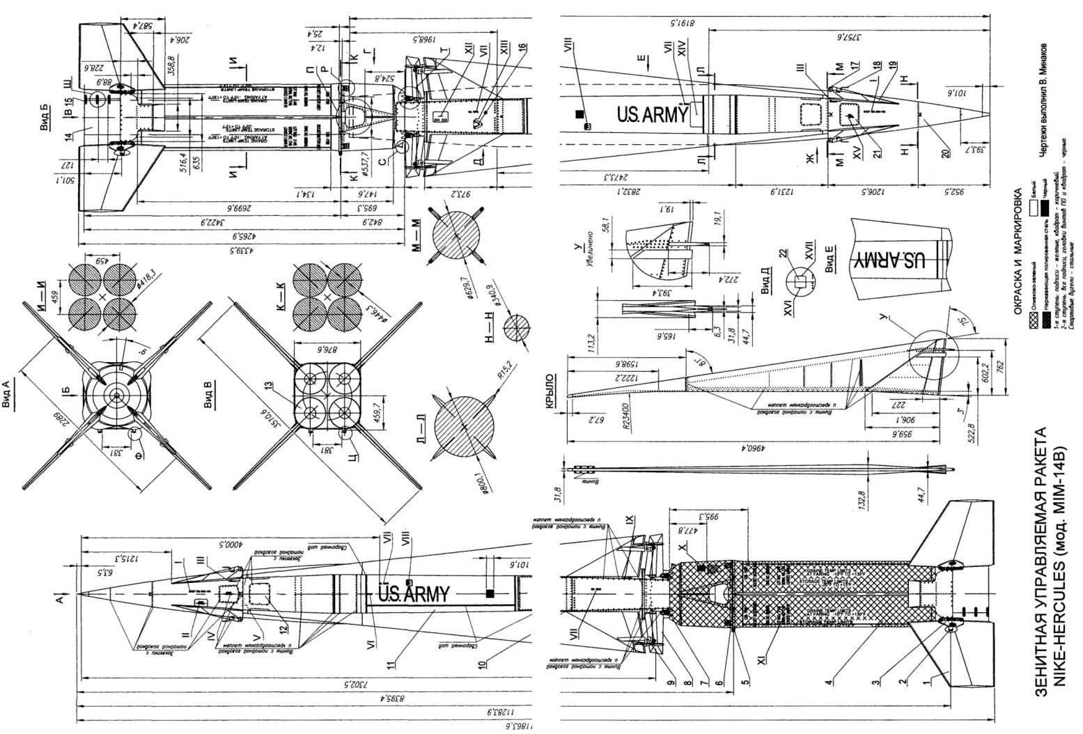 Зенитная управляемая ракета «Найк-Геркулес» MIM-14В