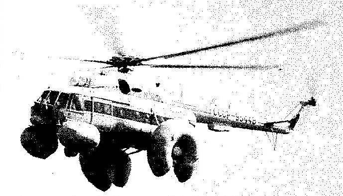 Ми-8, оборудованный системой плавучести для аварийной посадки на воду