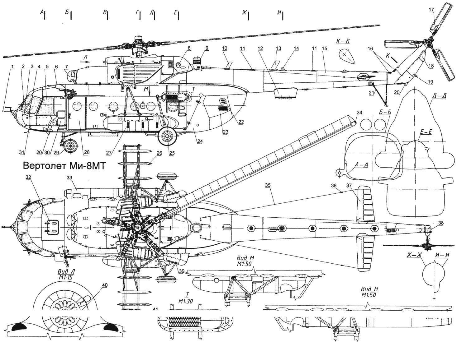 Транспортно-десантный вертолет Ми-8МТ