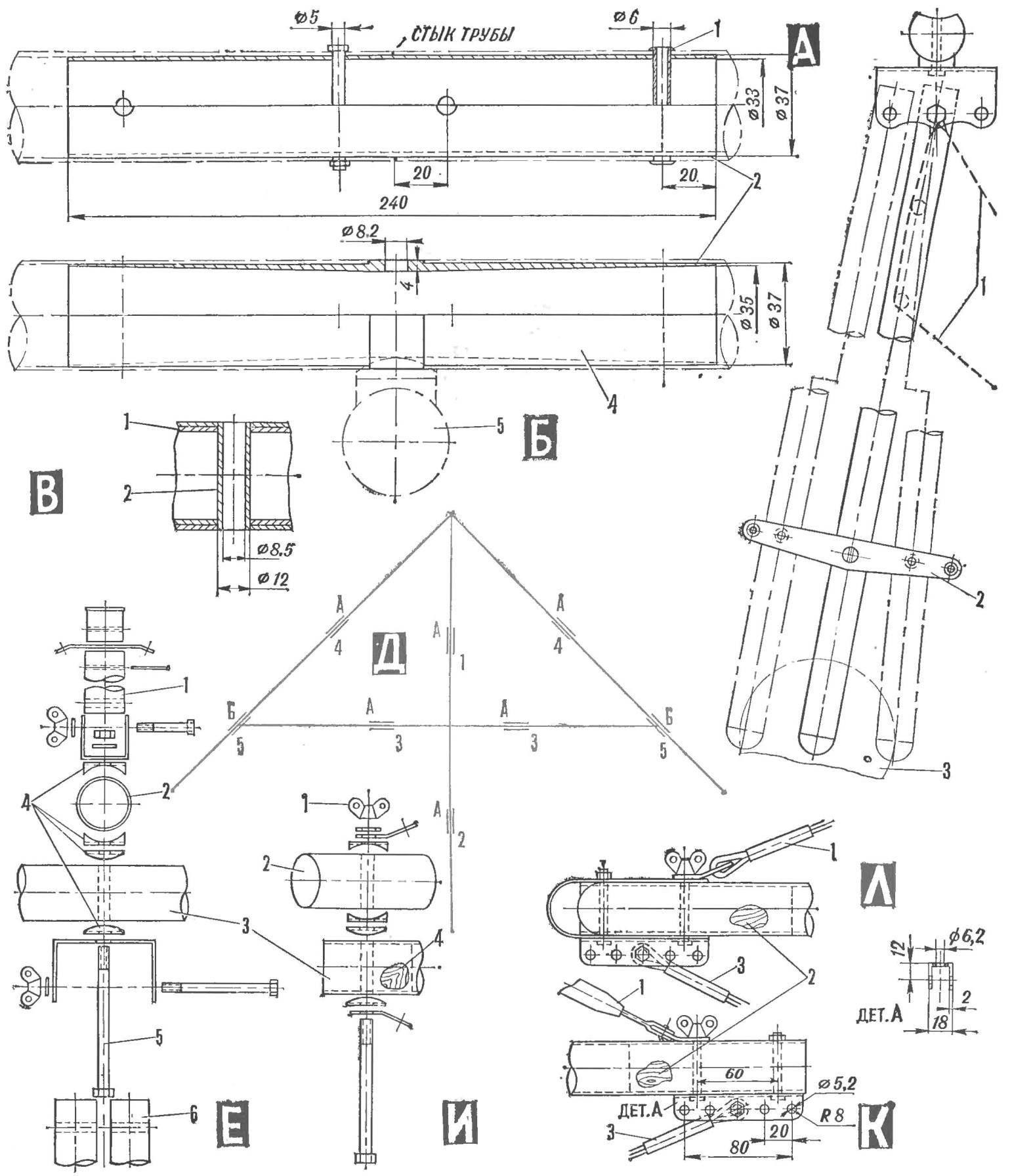 Рис. 2. Конструкция деталей и узлов дельтаплана