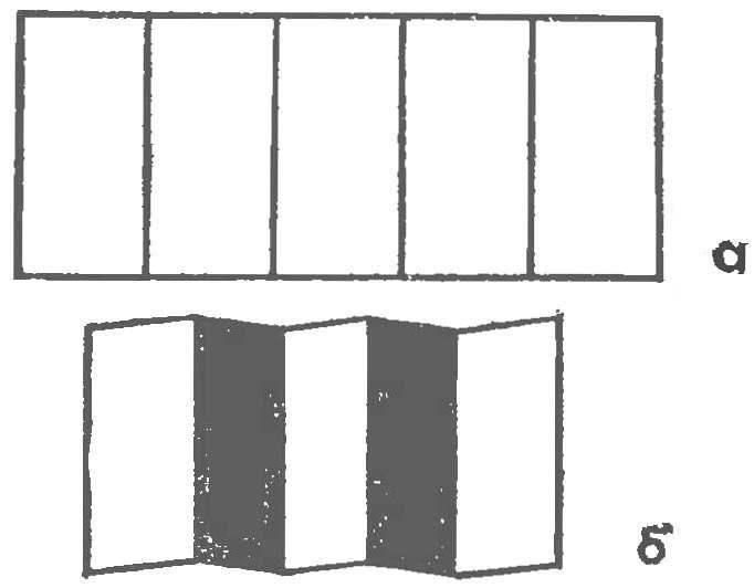 Рис. 1. Трансформация листа с помощью сетки параллельных надрезов на заготовке; а — разметка бумаги, б — «гармошка»