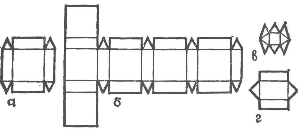 Рис. 7. Построение двадцатишестигранника — куба с усеченными ребрами