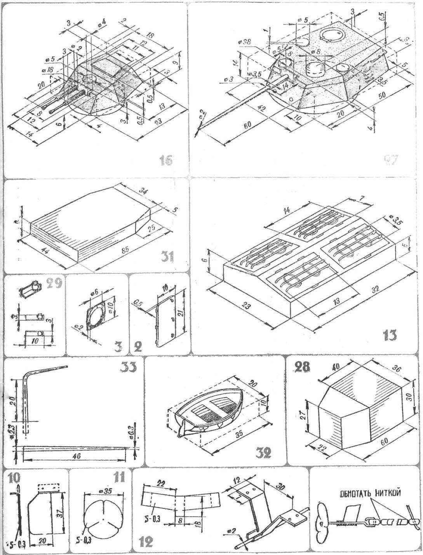 Рис. 1. Общий вид речного монитора