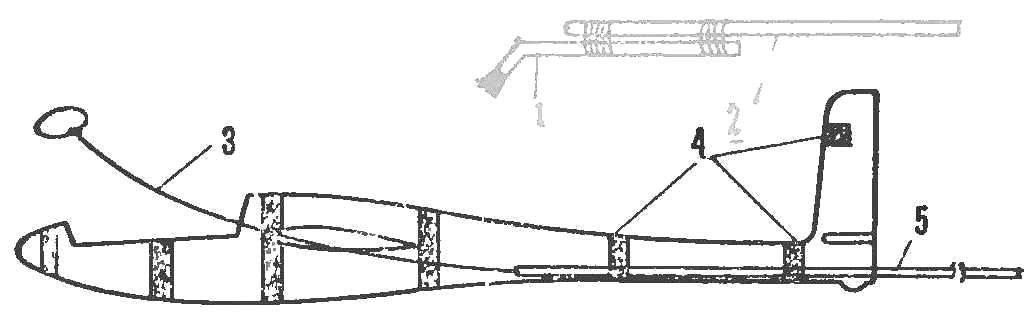 Рис. 3. Конструкция корпуса