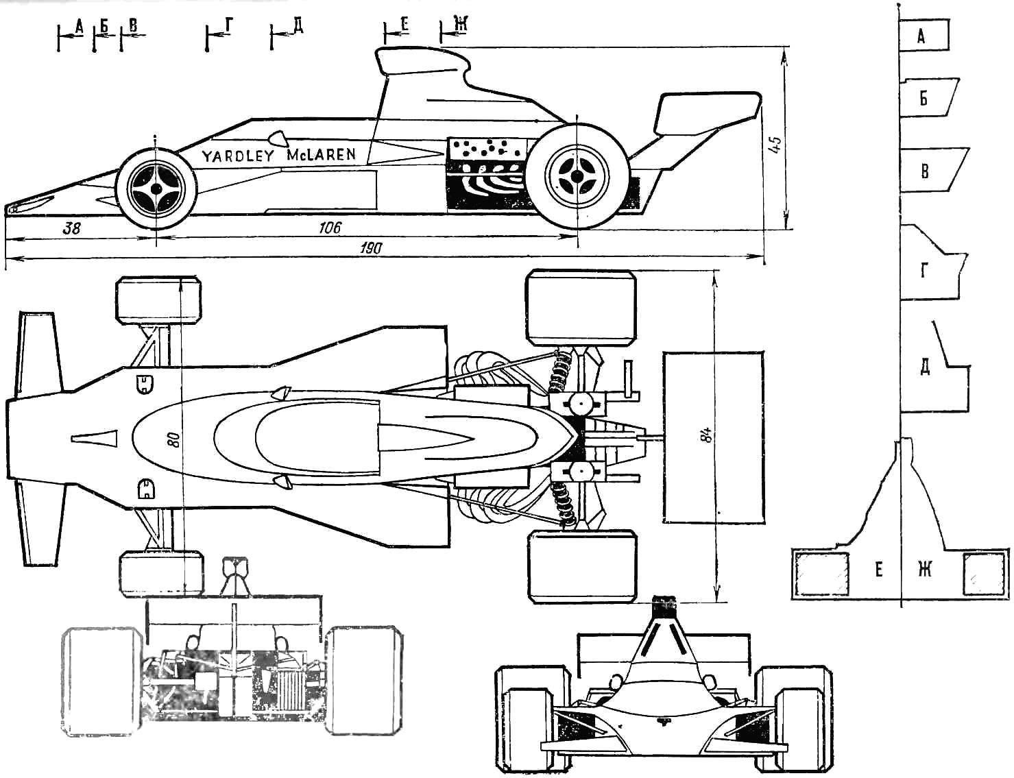 Рис. 1. Внешний вид и сечения кузова модели гоночного автомобиля «Мак-Ларен».