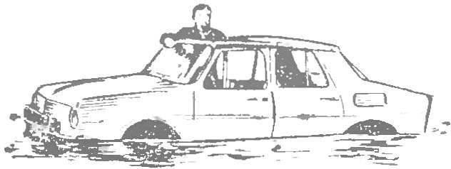 Рис. 5. Плавающий вариант легковой «шкоды».