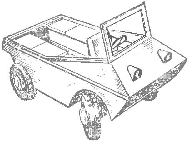 Рис. 6. Амфибия-малютка «фокс» с пластмассовым кузовом.