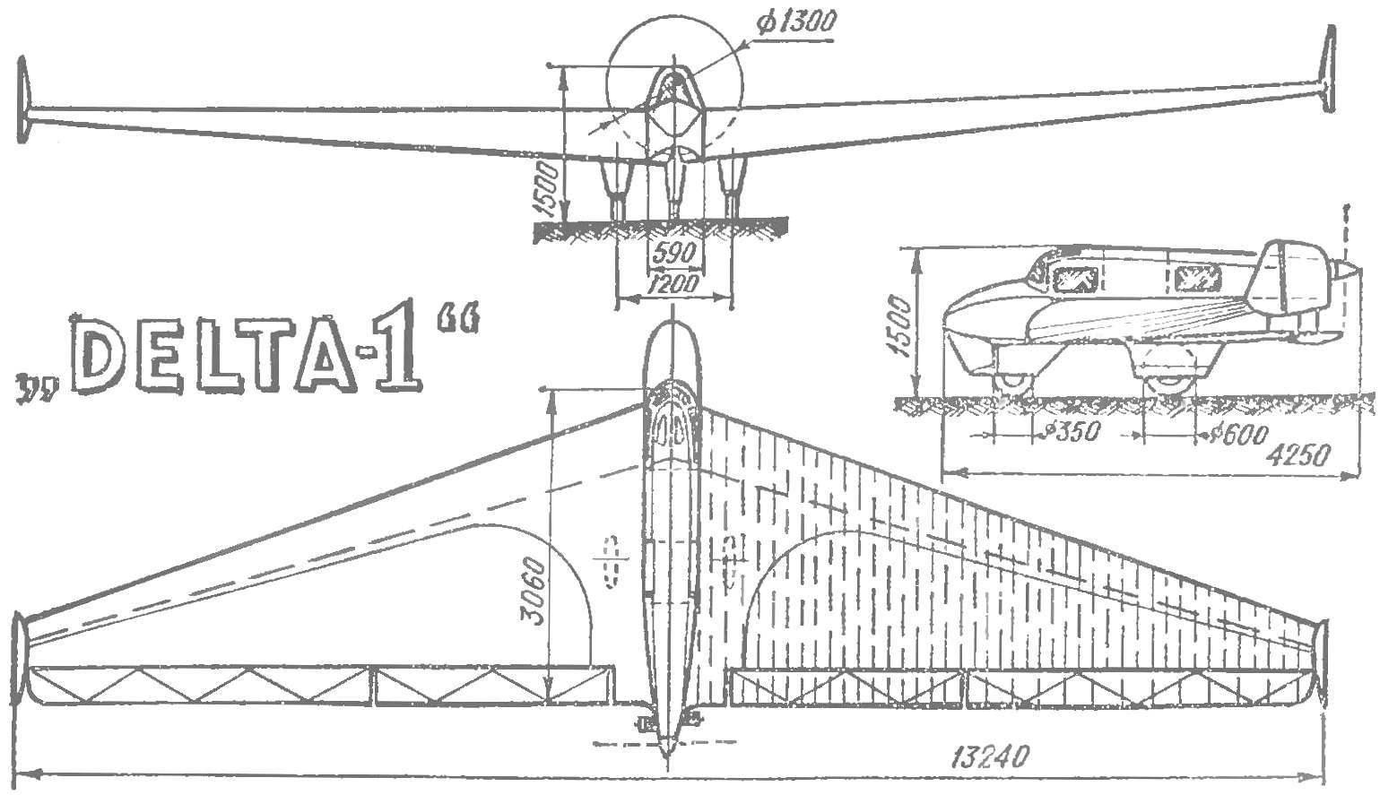 Рис. 2. Общий вид и схема в трех проекциях самолета.