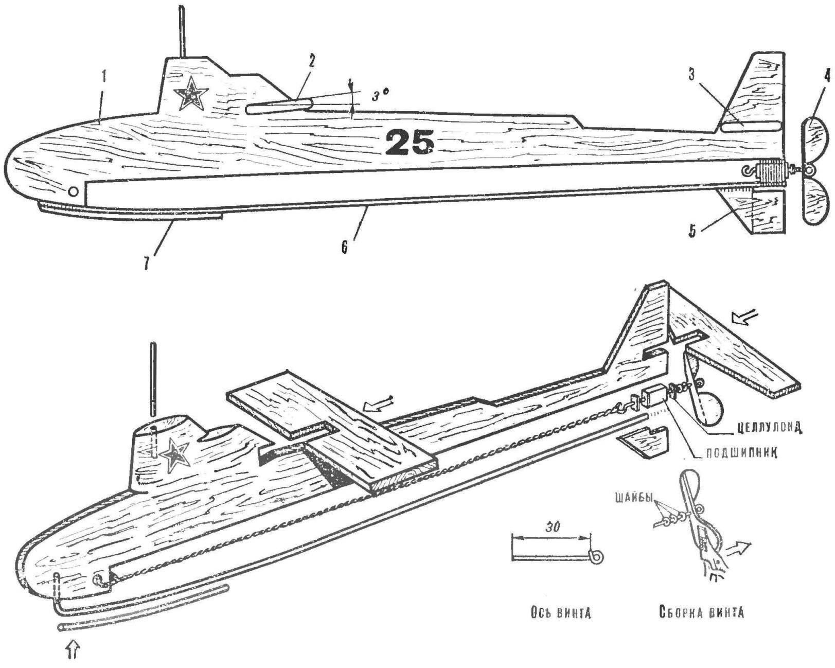 Действующие модели подводных лодок своими руками 47