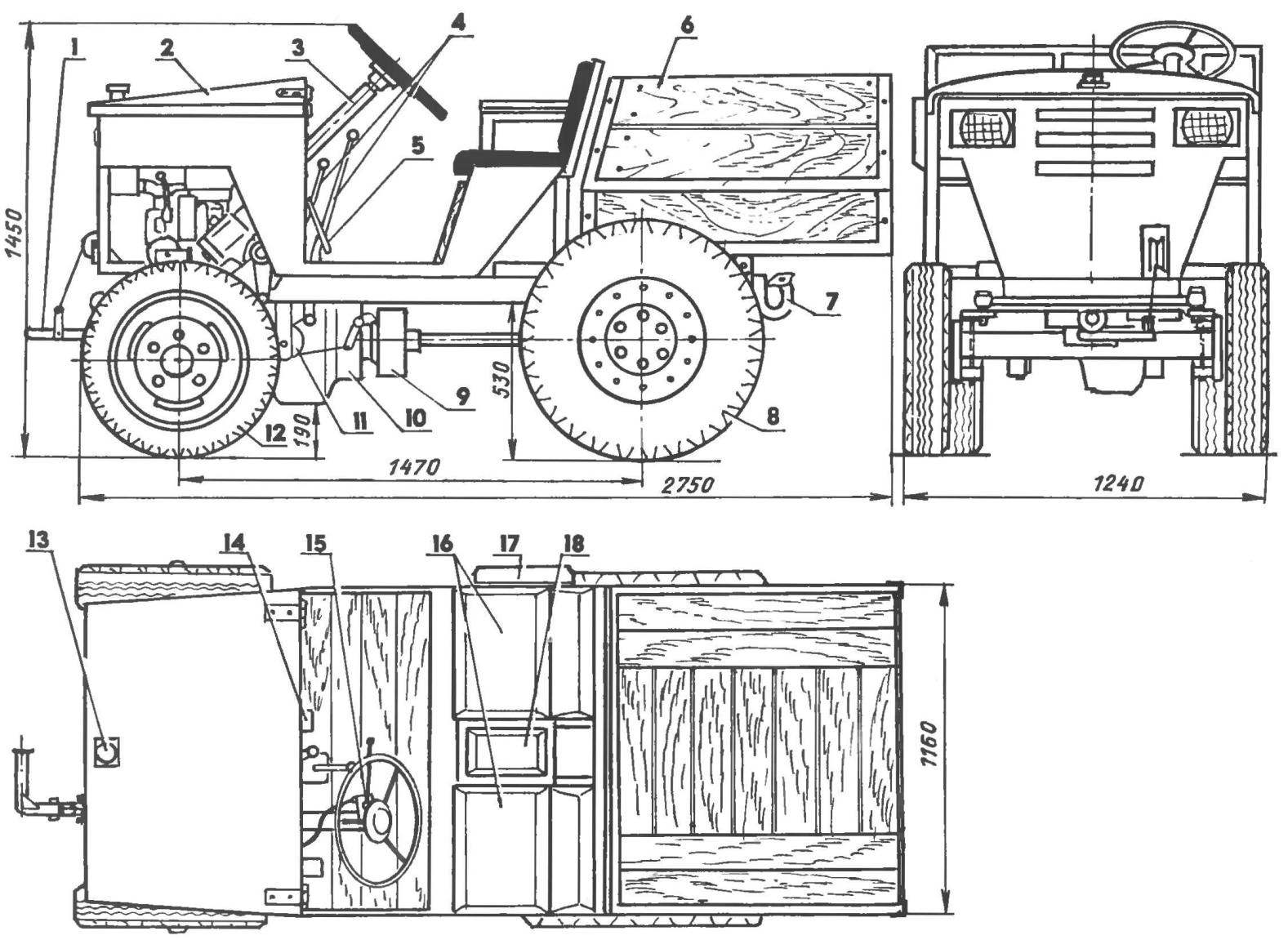 Мини-трактор «Осоринец-2»