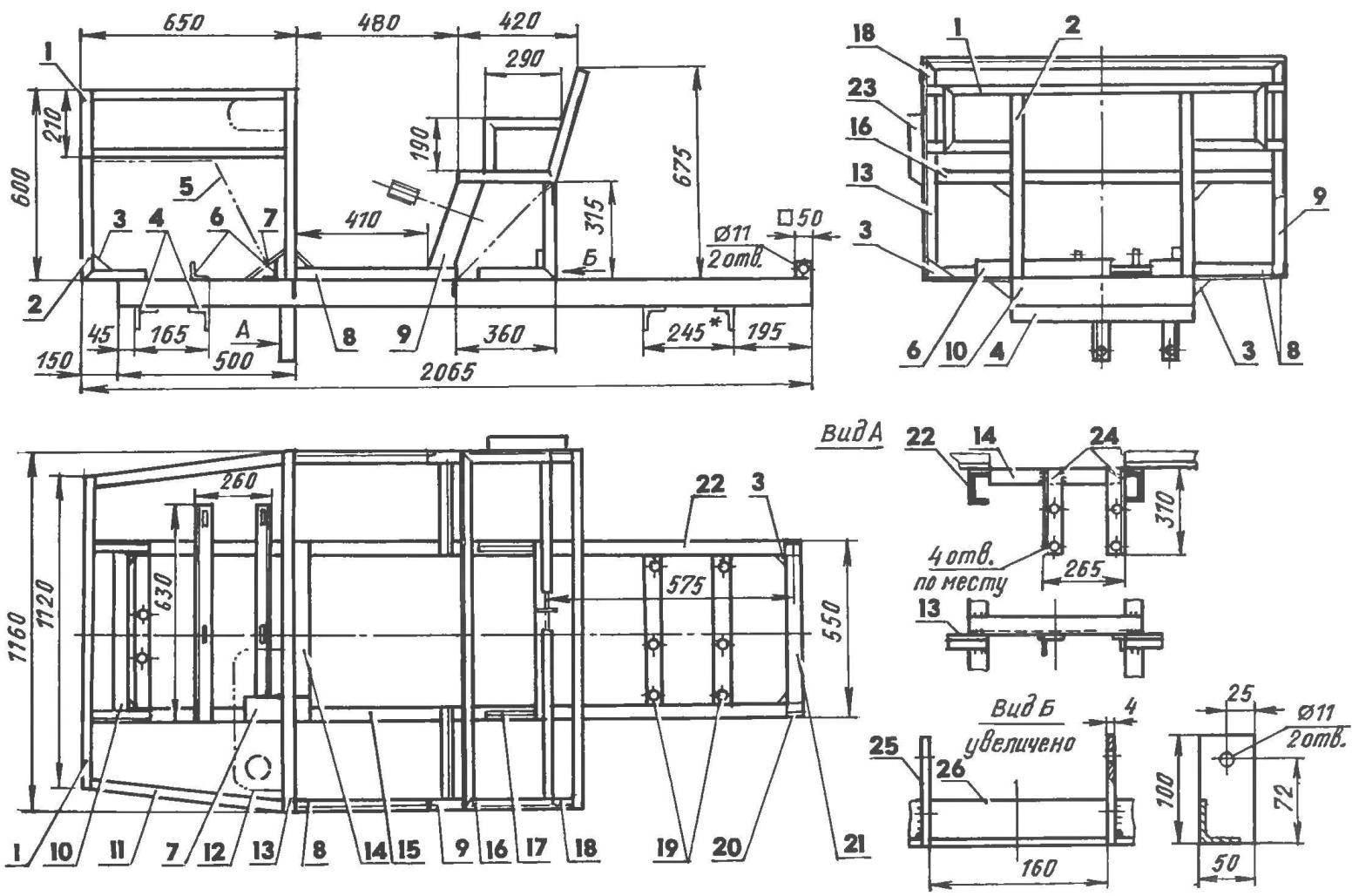 Рама мини-трактора с каркасами моторного отсека, пола и сидений