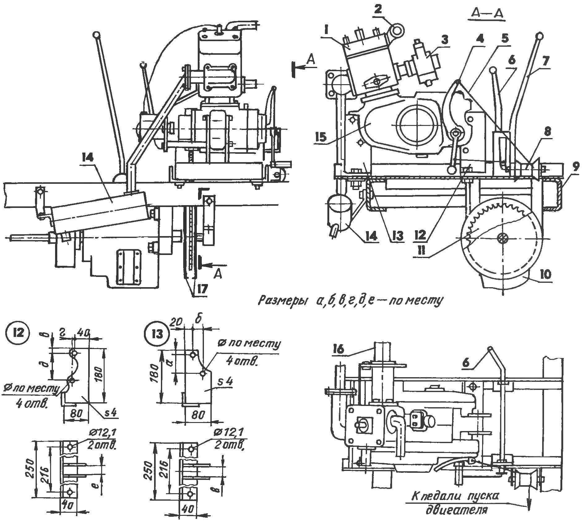 Силовой агрегат мини-трактора