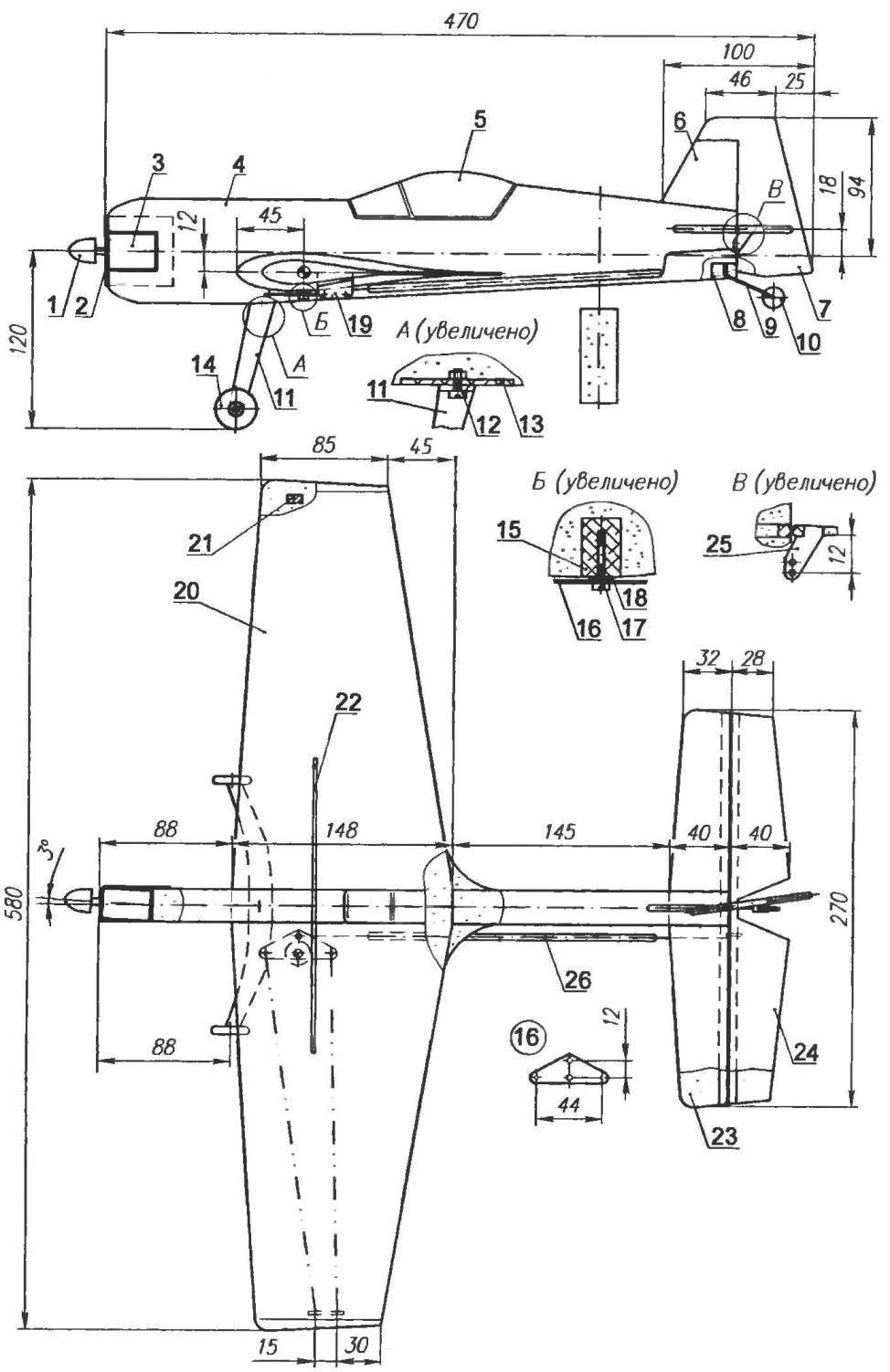 Кордовая тренировочная авиамодель с электродвигателем — полукопия самолета Су-26