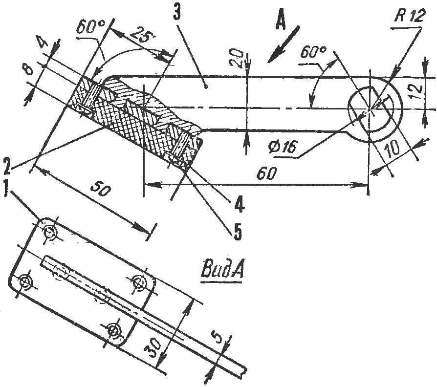 Fig. 11. Brake pad