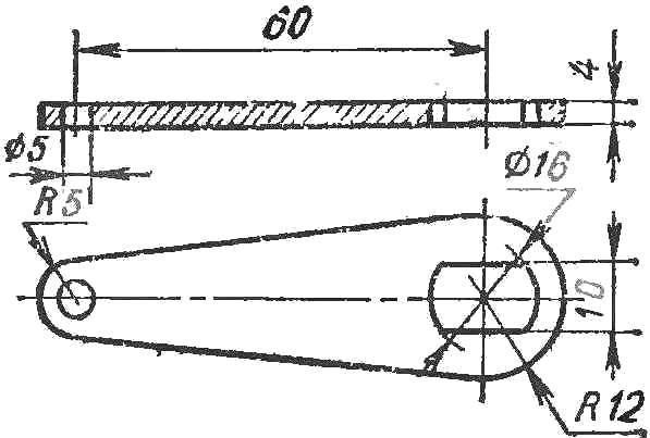 Рис. 13. Тормозной рычаг (сталь).