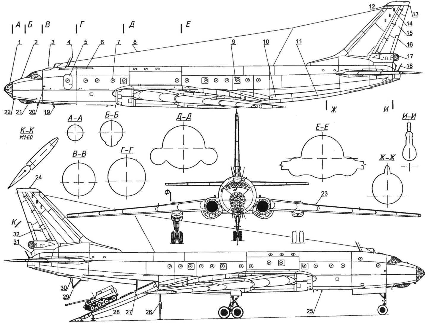 Military transport aircraft Tu-107