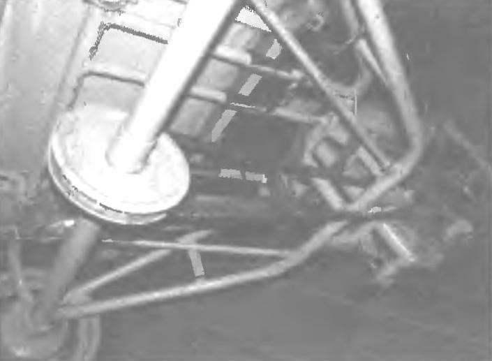 Цепной привод задних колес