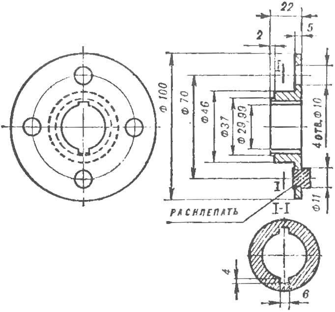 Рис. 7. Конструкция упругой муфты, соединяющей ступицу винта с валом.