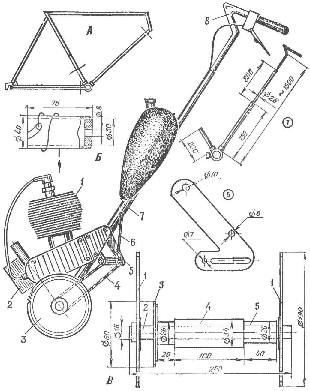 Схема буксировщика для конькобежца