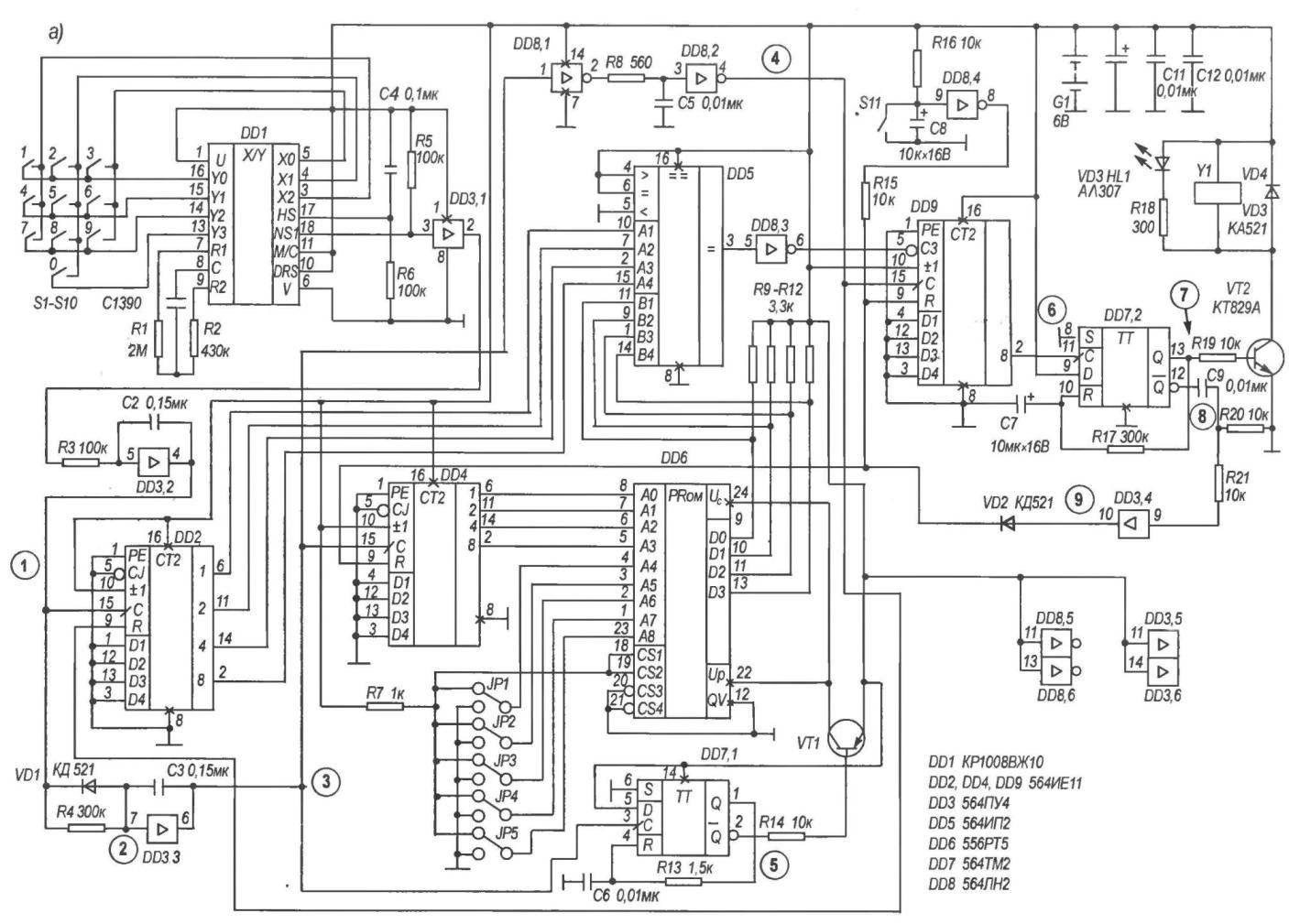 Рис. 1. Принципиальная электрическая схема самодельного программируемого кодового замка (а) с эпюрами напряжений в контрольных точках (б) и вариант ее усовершенствования (в)