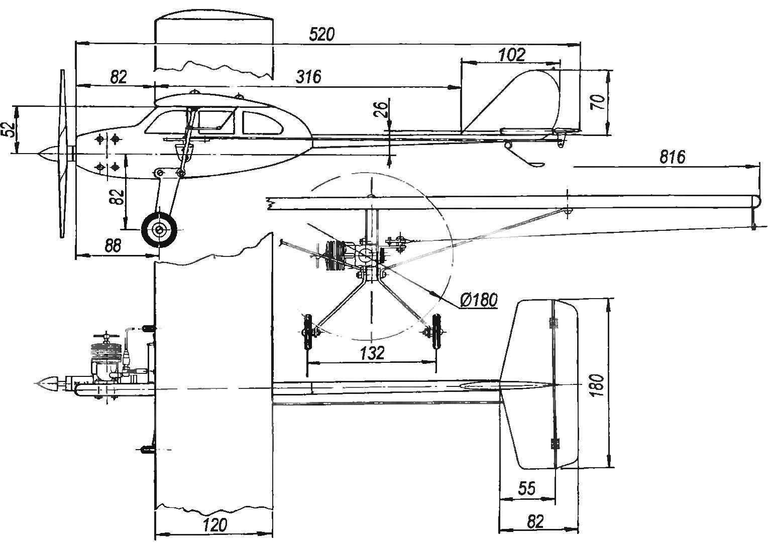 Геометрическая схема тренировочной кордовой авиамодели